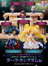 Petit Chara Sailormoon Dark Kingdom