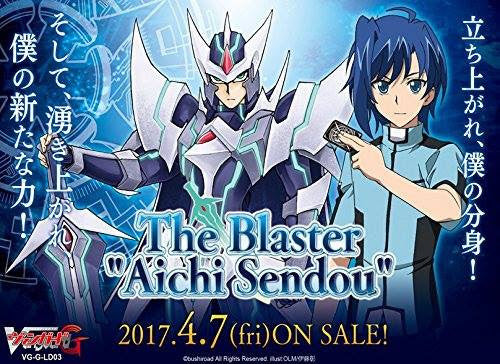 Vanguard G Legend Deck Vol.03 (The Blaster [Aichi Sendou])(Jap)