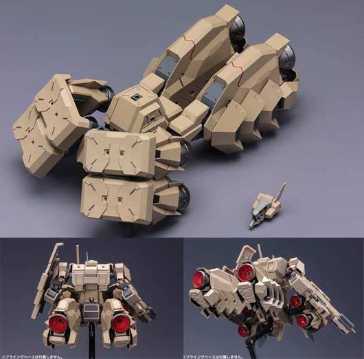 Frame Arms Extend Arms 05 Type 48 Model 1 Kagutuchi Kou Expansion Booster :RE