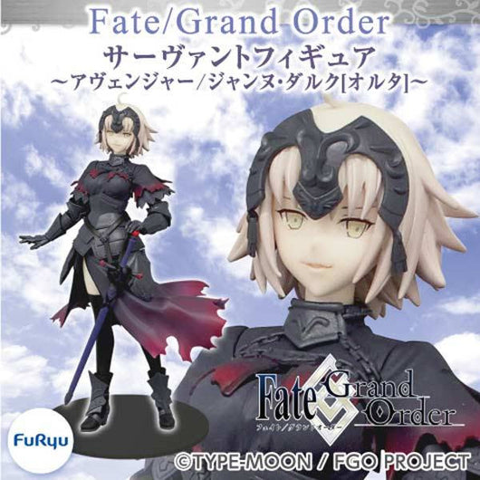 Fate/Grand Order Servant Figure Avenger Jeanne d'Arc (Alter)