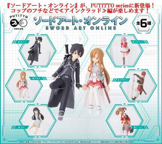 Putitto Series Sword Art Online