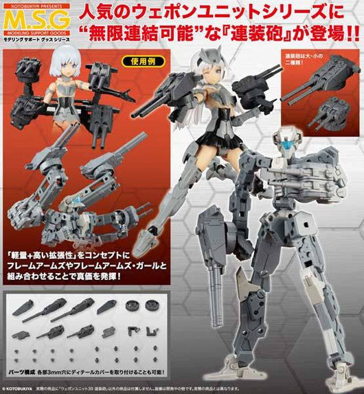 M.S.G Modeling Support Goods Weapon Unit 39 Artillery Cannon