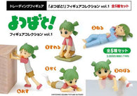 Yotsuba&! Figure Collection Vol. 1