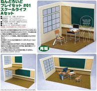 Nendoroid Playset #01 School Life A Set