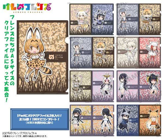 Kemono Friends Petit Clear File Collection