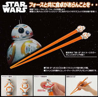 Star Wars Mascot Chopstick BB-8