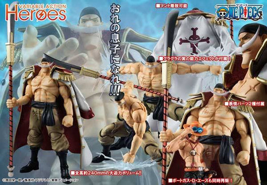 Variable Action Heroes One Piece - Whitebeard