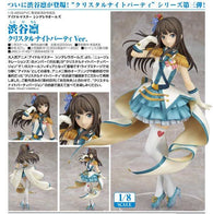 The Idolmaster Cinderella Girls - Shibuya Rin Crystal Night Party Ver.