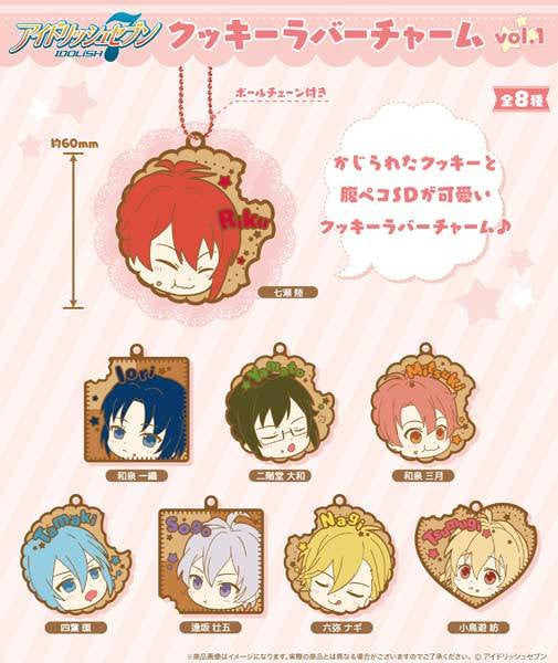 IDOLiSH7 Cookie Rubber Charm Vol. 1