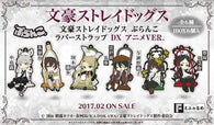 Eformed Bungou Stray Dogs Swing Rubber Strap DX Anime Ver.