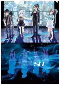(PO) Hand Shakers Clear File (2)