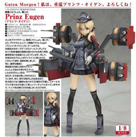 Kantai Collection - Prinz Eugen