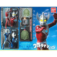 Ultimate Luminous Ultraman 05