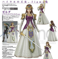 figma 318 The Legend of Zelda: Twilight Princess - Zelda Twilight Princess Ver.