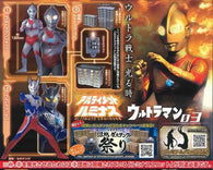 Ultimate Luminous Ultraman 03