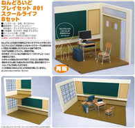 Nendoroid Playset #01 School Life B Set
