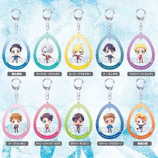 (PO) Yuri! on Ice Yurayura Key Chain (4)