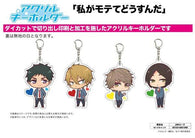 (PO) Acrylic Key Chain Kiss Him, Not Me (2)