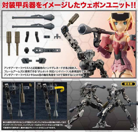 M.S.G Modeling Support Goods Weapon Unit 38 Bomb Set