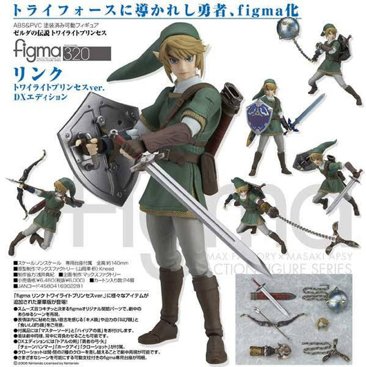 figma 320 The Legend of Zelda: Twilight Princess - Link Twilight Princess Ver. DX Edition