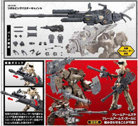 M.S.G Modelling Support Goods Heavy Weapon Unit 17 Revolving Buster Cannon
