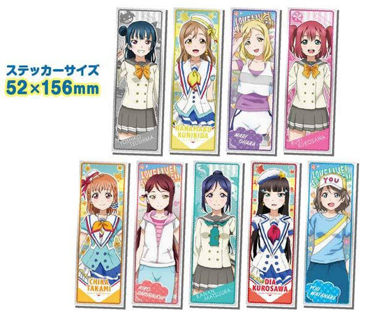 (PO) Love Live! Sunshine! Long Sticker Gum (3)