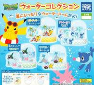Pokemon Sun & Moon Snow Globe Collection
