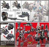 M.S.G Modelling Support Goods Heavy Weapon Unit 16 Over Manipulator