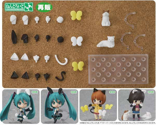 Nendoroid More After Parts 02 (Re-issue)