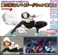 MARVEL NOW! ARTFX+ Spider-Gwen