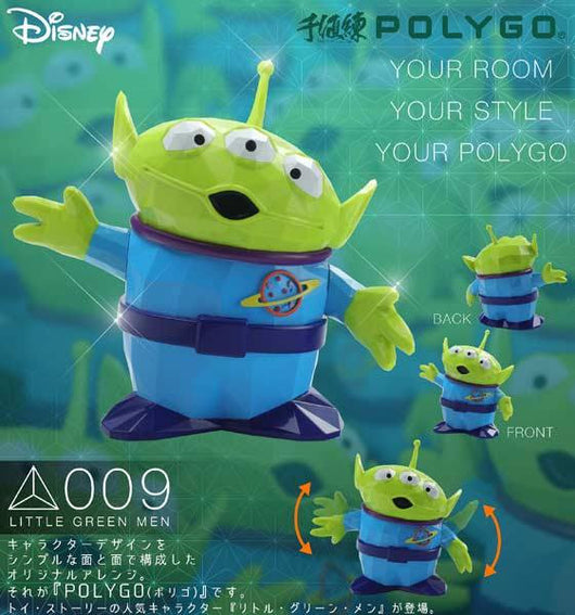 (PO) POLYGO Toy Story - Little Green Men (3)