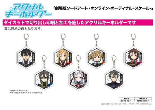 Acrylic Key Chain Sword Art Online The Movie -Ordinal Scale- 01