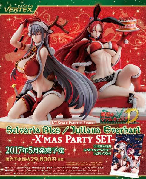 (PO) Valkyria Chronicles DUEL Selvaria Bles/Juliana Everhart -Xmas Party Set- (5)