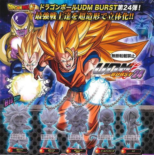 (PO) Dragonball Super UDM Burst 24 (4)