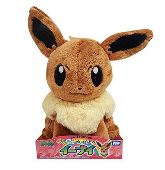 Pokemon Plush – Eevee