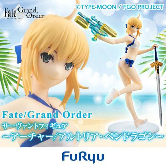 Fate/Grand Order Servant Figure - Archer Arturia Pendragon