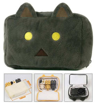 Nyanboard Osanpo Pouch Black