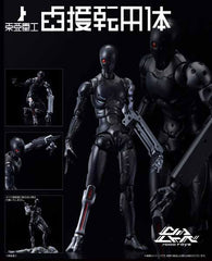 Toha Heavy Industries CaRB (Collared and Reprogrammed Body)