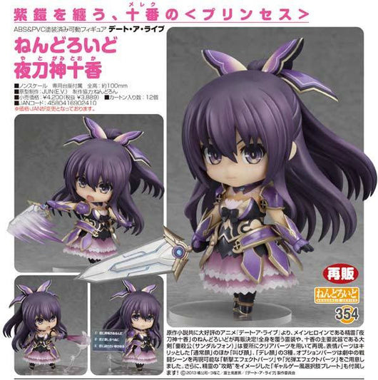 Nendoroid 354 Date A Live - Yatogami Toka (Re-issue)