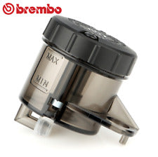 Brembo Smoked Master Cylinder Reservoir