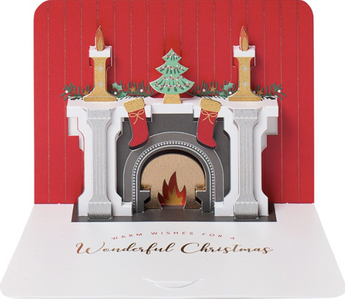 3D Pop Up Christmas Fireplace by Form, The Art File