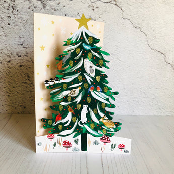 Christmas Conifer Laser Cut Christmas Card by Katie Vernon GCX963