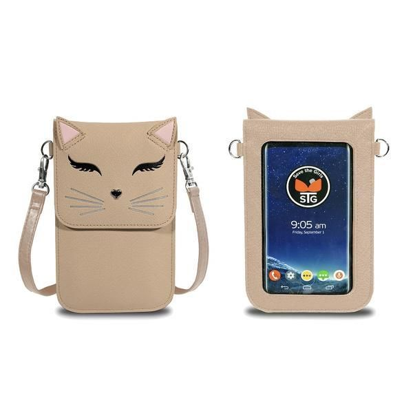Fun Pets Touch Screen Purse