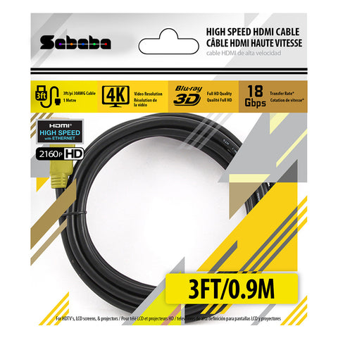 "3"" High Speed HDMI Cable"