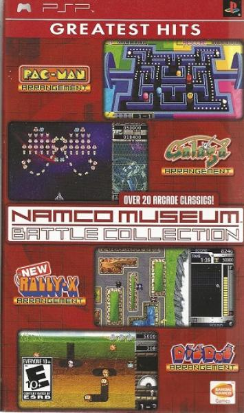 PSP Namco Museum - Battle Collection