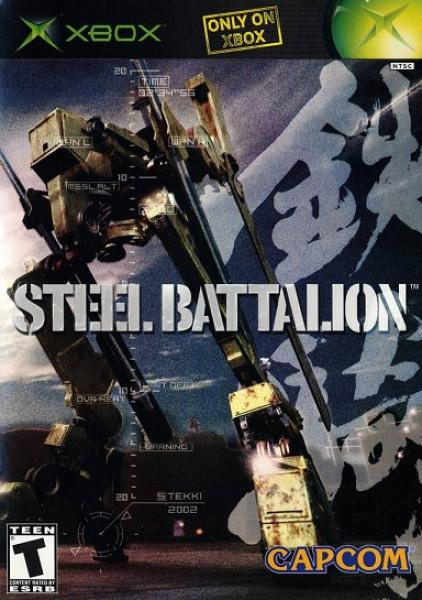 XBOX Steel Battalion - game only