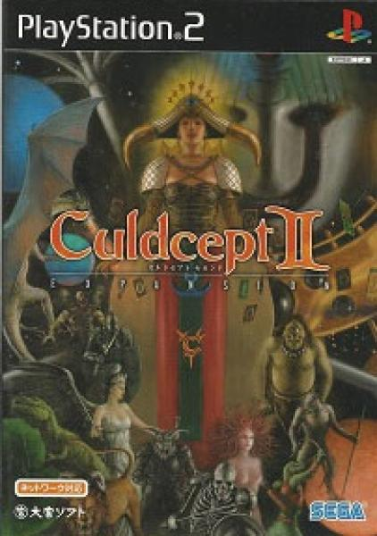 PS2 Culdcept II 2 - Expansion - IMPORT
