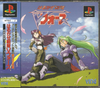 PS1 Harukaze Sentai V Force - JAPAN - IMPORT