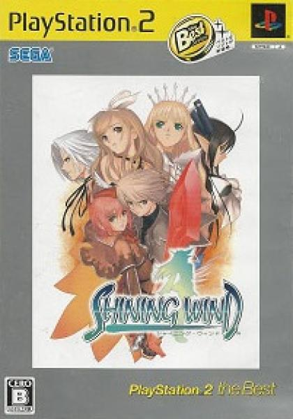 PS2 Shining Wind - IMPORT