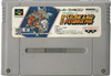 SFC Super Robot Taisen 3 - IMPORT - SHVC - RT